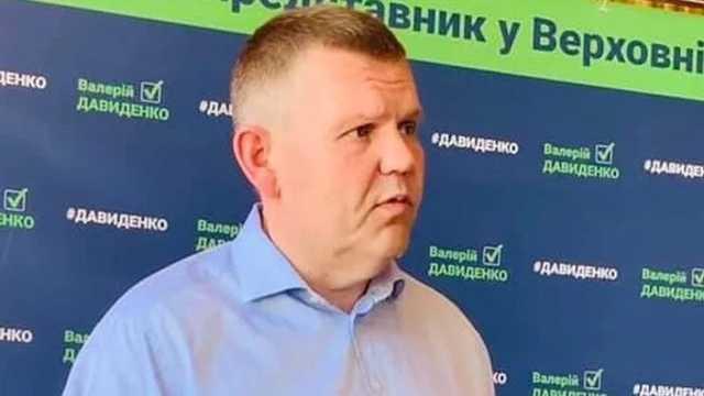Перед смертью нардеп Давыденко вернул крупный долг - документ