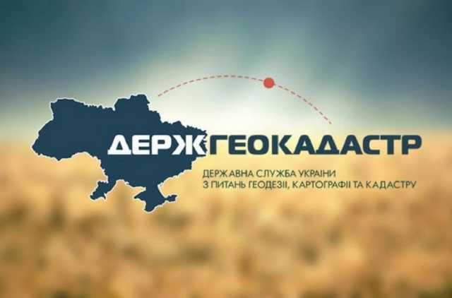 Кто и зачем выбивает стул из-под главы Госгеокадастра Дениса Башлыка?