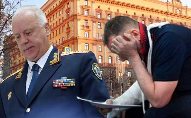 Самый коррумпированный следователь России: как Черкалин вскрыл тайны Бастрыкина
