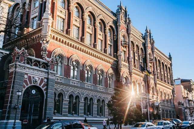 Крупнейшими получателями нового рефинансирования Нацбанка стали «Авангард» и Аккордбанк. Гонтарева и Маркарова снова на устах