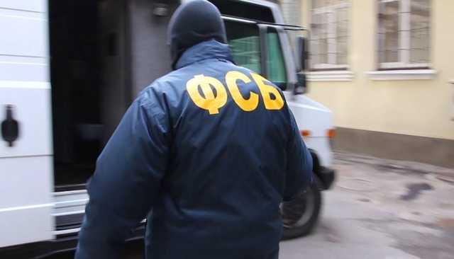 В Иркутской области сотрудники ФСБ подкидывали гражданам золото для улучшения показателей