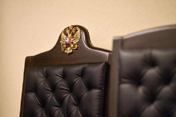Главе СКР разрешили привлечь к уголовной ответственности шесть судей