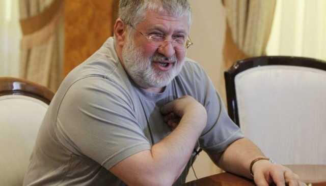 Коломойского просят на выход