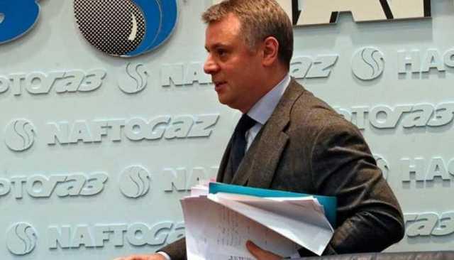 Юрий Витренко прощается с «Нафтогазом»