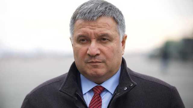 """Аваков предупредил украинцев о """"ворах в законе"""""""