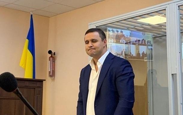 Экс-нардеп Максим Микитась находится в СИЗО и не планирует вносить залог
