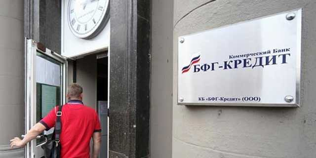 Банкиры пошли под суд