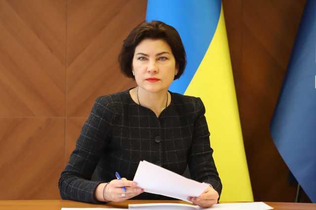 Венедиктова отчиталась о первых 100 днях своей работы в Офисе Генерального прокурора