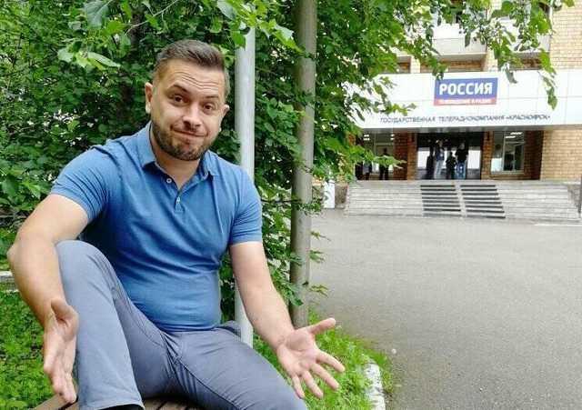 В России журналист «Вестей» отказался пиарить поправки в Конституцию и уволился с телеканала