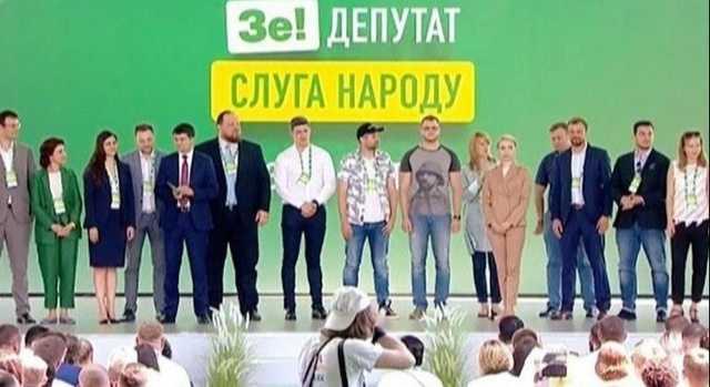 """Штабы """"Слуги Народа"""" в Одессе начали распродажу проходных мест на выборах"""
