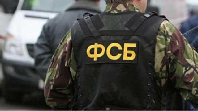 Капитана ФСБ осудили за разглашение гостайны