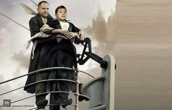 Зеленский подобрал в свою команду коллекцию уникальных идиотов, которые его топят — мнение