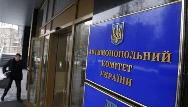 АМКУ оштрафовал две компании Укрбуда и отстранил от госзакупок