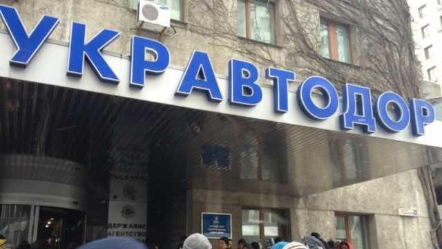 В деле бывшего главы «Укравтодора» Новака появился еще один подозреваемый