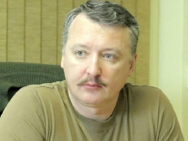 """Бородай и Стрелков объяснили появление """"вагнеровцев"""" в Белоруссии"""