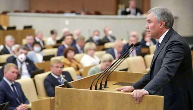 Госдума проверит информацию о иностранном гражданстве 14 депутатов