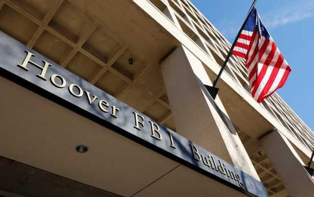 Как ФБР использует туристическую компанию для слежки за преступниками со всего мира