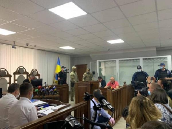 Теракт в Луцке: книгу Кривоша отправили на экспертизу