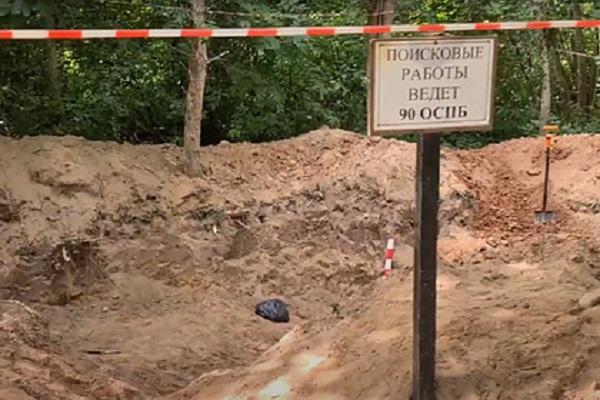 СКР завёл дело о геноциде мирных жителей в Псковской области