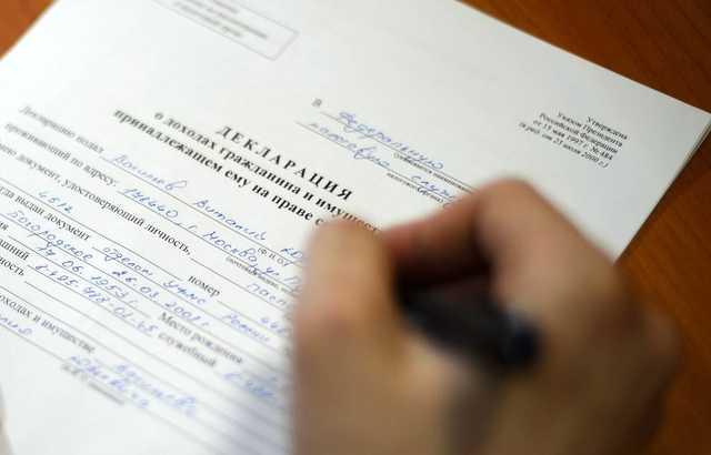 В декларации задержанного на взятке чиновника нашли 5 квартир по заниженной цене, Audi Q7 и биткоины