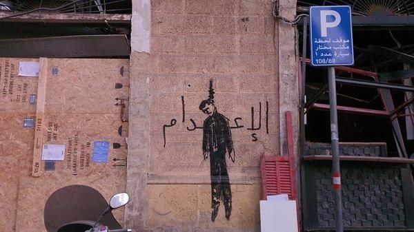Как Ливан из прекрасной страны превратился в распавшееся государство
