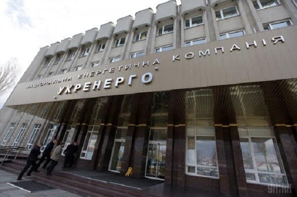 """""""Укрэнерго"""" за полгода получило чистый убыток 18 млрд грн"""