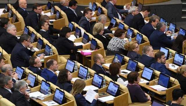 Госдума потратит 3,7 млн рублей на суперобъектив для видеокамеры
