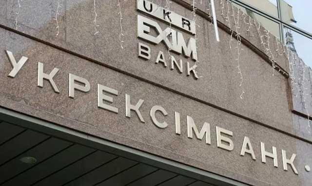 Работница «Укрэксимбанка» с 22-летним стажем покончила собой после увольнения. Что известно о трагедии