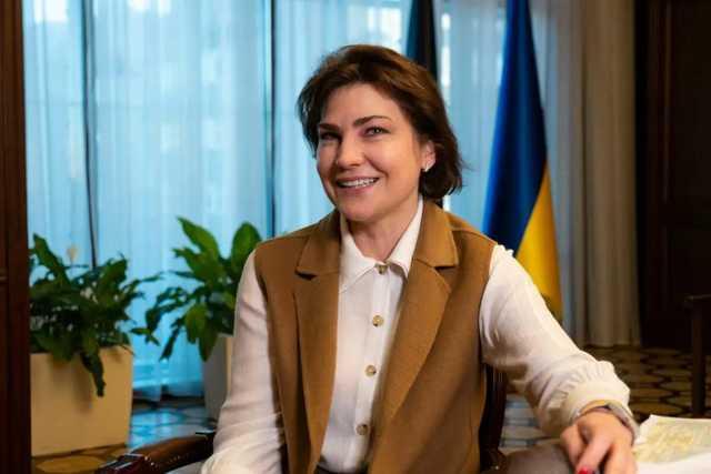 Лерос: Венедиктова переехала в президентскую резиденцию в Пуще-Водице