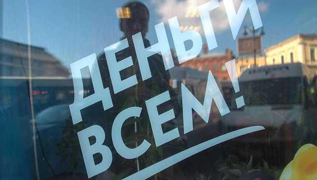 Участник скам-проекта Децентурион создал кредитную платформу с ВТБ