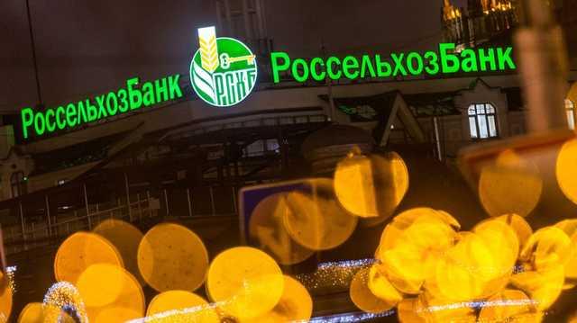 Топ-менеджеру компании Гуцериева предъявили обвинения по делу о хищении 5,3 млрд рублей у Россельхозбанка