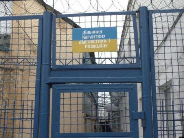 В Виннице заключённый умер после избиения тюремщиками