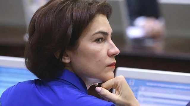 Генпрокурорша Венедиктова арендовала госдачу вдвое дешевле расчетных цен