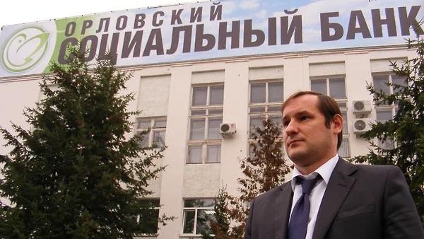 Орловских банкиров мурыжили 8 лет