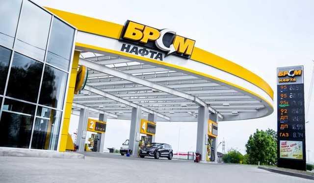 СБУ проводит масштабные обыски в компании БРСМ-Нафта