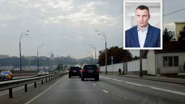 Мэр-нарушитель. Кортеж Виталия Кличко гоняет со скоростью 110 км/час по Киеву