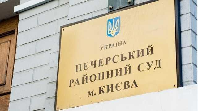Печерский суд отказался заочно арестовать беглого Войцеховского