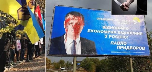 Грязь, ложь и кровь: как ОПЗЖ в Донецкой области борется за победу на выборах