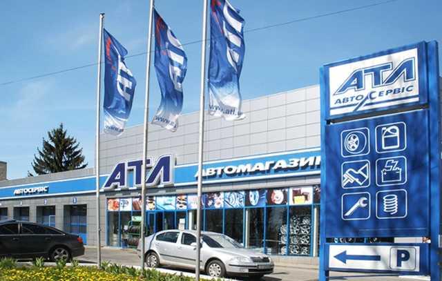 Судебная система Украины позволила сети АТЛ через мошенническую схему «банкротства» уйти от выплаты кредита на 850 млн гривен, - СМИ