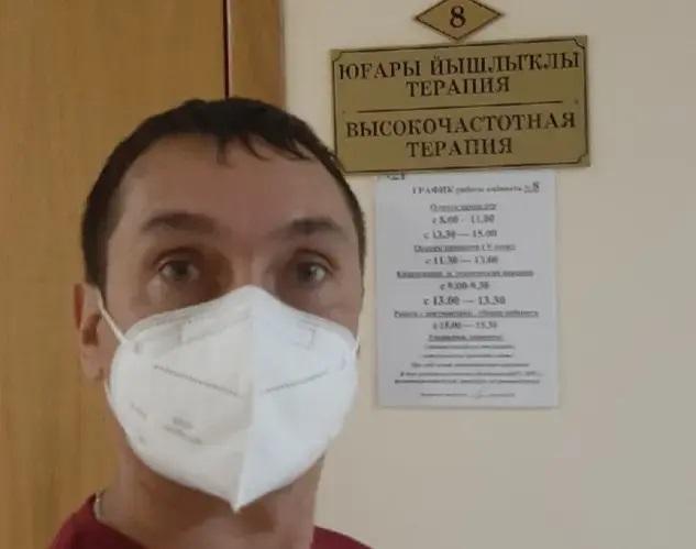 В России врачи диагностировали мужчине беременность