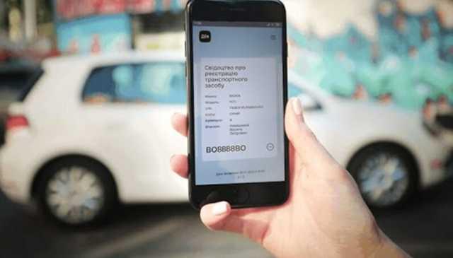 Чем опасно для граждан «государство в смартфоне» в облике приложения «Дія»