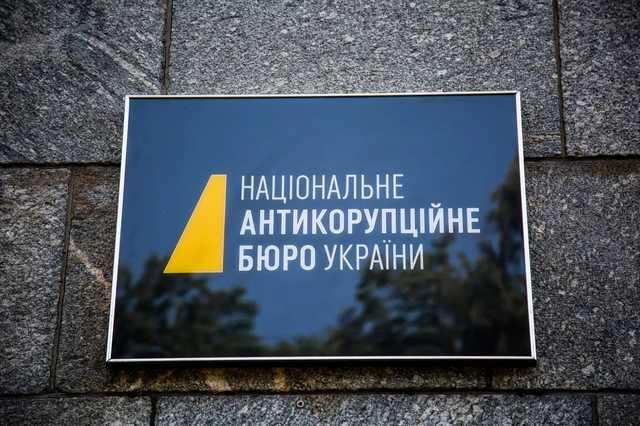 НАБУ: Из-за решения КС по е-декларированию придется закрыть 110 дел