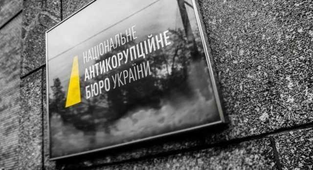 НАБУ и САП закроет уголовные дела против Венедиктовой, Кононенко и Насалика