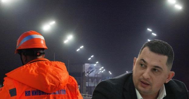 """Пять человек из КП """"Киевгорсвет"""" могут получить приговоры за """"уголовные"""" закупки"""