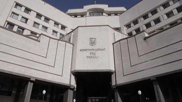 Судья Конституционного суда заявил о покупке авто за 3,2 млн грн