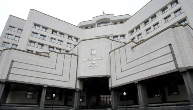 Бутусов: Пока Тупицкий не наказан, Виктор Медведчук и Игорь Коломойский сохраняют контроль за Конституционным судом