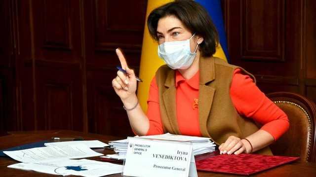 Генпрокурор Венедиктова категорически не намерена уходить в отставку - СМИ
