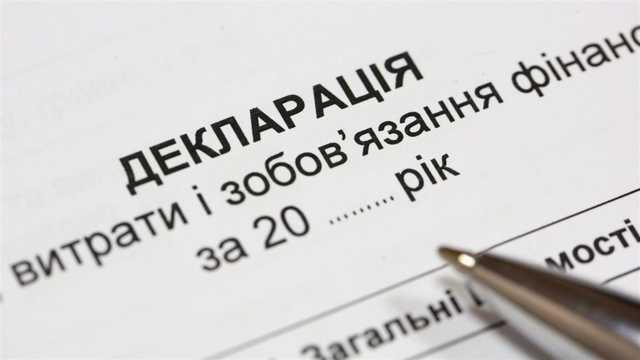 Porsche, два коня и криптовалюта: заместитель министра Криклия отчитался об имуществе