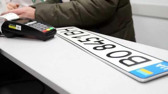 Как действуют схемы на рынке автомобильных номеров и когда подумают о водителе