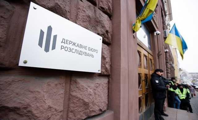 """ГБР возбудило дело против следователей, которые проводили обыски в """"Порше Украина"""""""
